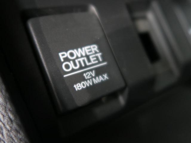 RS・ホンダセンシング 走行33300km 車検令和3年 純正ナビ 純正18インチAW LEDヘッド アダプティブクルーズコントロール コンフォートビューパッケージ シートヒーター ウルトラスエードコンビシート(62枚目)