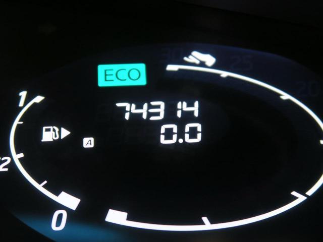 ハイウェイスター S-ハイブリッド 走行74400km 8人乗り エマージェンシーブレーキ 純正SDナビ 両側パワースライドドア スマートキー バックカメラ ETC 純正16インチAW 電動格納ミラー 革巻きステアリング(52枚目)