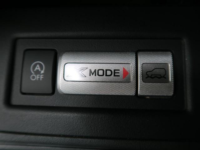 S-リミテッド 走行23200km 車検令和4年1月 特別仕様車 アイサイトver2 レーダークルーズコントロール 純正SDナビ HIDヘッド シートヒーター バックカメラ 純正18インチAW アルミペダル(6枚目)