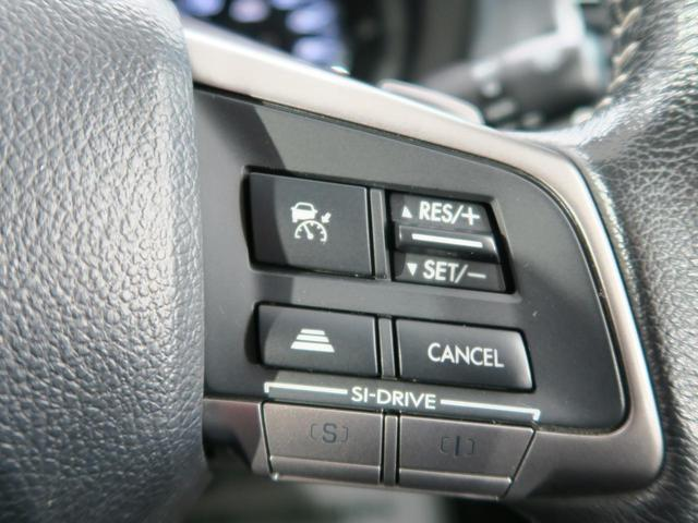 S-リミテッド 走行23200km 車検令和4年1月 特別仕様車 アイサイトver2 レーダークルーズコントロール 純正SDナビ HIDヘッド シートヒーター バックカメラ 純正18インチAW アルミペダル(9枚目)