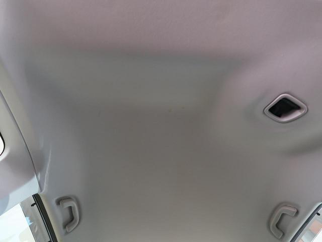 S-リミテッド 走行23200km 車検令和4年1月 特別仕様車 アイサイトver2 レーダークルーズコントロール 純正SDナビ HIDヘッド シートヒーター バックカメラ 純正18インチAW アルミペダル(24枚目)
