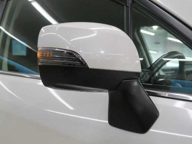 S-リミテッド 走行23200km 車検令和4年1月 特別仕様車 アイサイトver2 レーダークルーズコントロール 純正SDナビ HIDヘッド シートヒーター バックカメラ 純正18インチAW アルミペダル(31枚目)