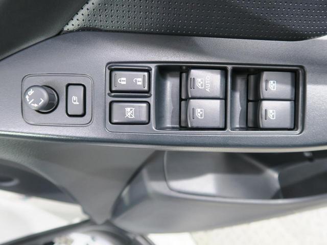 S-リミテッド 走行23200km 車検令和4年1月 特別仕様車 アイサイトver2 レーダークルーズコントロール 純正SDナビ HIDヘッド シートヒーター バックカメラ 純正18インチAW アルミペダル(41枚目)