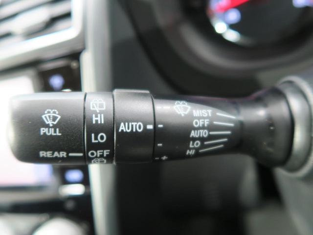 S-リミテッド 走行23200km 車検令和4年1月 特別仕様車 アイサイトver2 レーダークルーズコントロール 純正SDナビ HIDヘッド シートヒーター バックカメラ 純正18インチAW アルミペダル(50枚目)