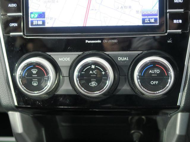 S-リミテッド 走行23200km 車検令和4年1月 特別仕様車 アイサイトver2 レーダークルーズコントロール 純正SDナビ HIDヘッド シートヒーター バックカメラ 純正18インチAW アルミペダル(53枚目)