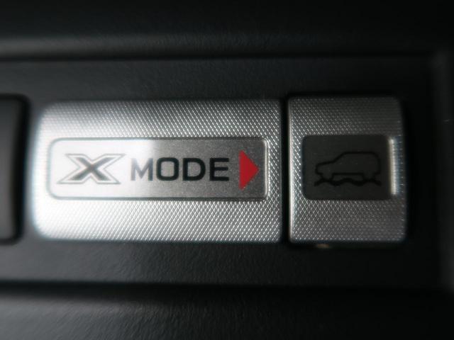 S-リミテッド 走行23200km 車検令和4年1月 特別仕様車 アイサイトver2 レーダークルーズコントロール 純正SDナビ HIDヘッド シートヒーター バックカメラ 純正18インチAW アルミペダル(57枚目)
