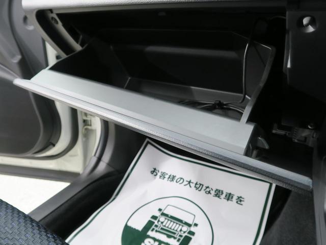 S-リミテッド 走行23200km 車検令和4年1月 特別仕様車 アイサイトver2 レーダークルーズコントロール 純正SDナビ HIDヘッド シートヒーター バックカメラ 純正18インチAW アルミペダル(64枚目)