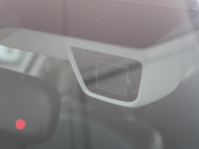 S-リミテッド 走行23200km 車検令和4年1月 特別仕様車 アイサイトver2 レーダークルーズコントロール 純正SDナビ HIDヘッド シートヒーター バックカメラ 純正18インチAW アルミペダル(68枚目)
