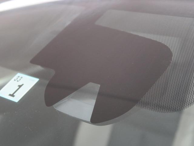 モード・プレミア エマージェンシーブレーキパッケージ 特別仕様車 アラウンドビューモニター ルーフレール 専用18インチAW LEDヘッド レザーシート 純正SDナビ クルーズコントロール 革巻きステアリング スマートキー オートエアコン 禁煙車(55枚目)