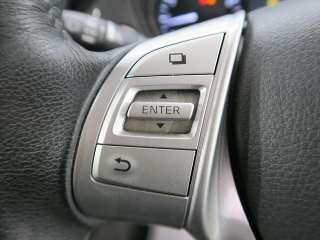 20X エマージェンシーブレーキパッケージ フリップダウンモニター 純正9インチSDナビ LEDヘッド エマージェンシーブレーキ 純正17インチAW 革巻きステアリング クリアランスソナー シートヒーター オートライト オートエアコン 禁煙車(9枚目)