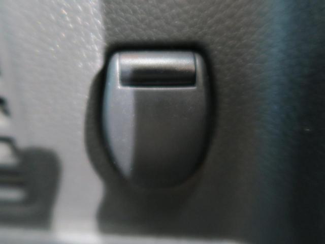20X エマージェンシーブレーキパッケージ フリップダウンモニター 純正9インチSDナビ LEDヘッド エマージェンシーブレーキ 純正17インチAW 革巻きステアリング クリアランスソナー シートヒーター オートライト オートエアコン 禁煙車(36枚目)
