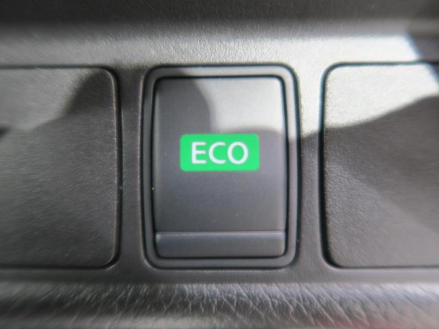20X エマージェンシーブレーキパッケージ フリップダウンモニター 純正9インチSDナビ LEDヘッド エマージェンシーブレーキ 純正17インチAW 革巻きステアリング クリアランスソナー シートヒーター オートライト オートエアコン 禁煙車(42枚目)