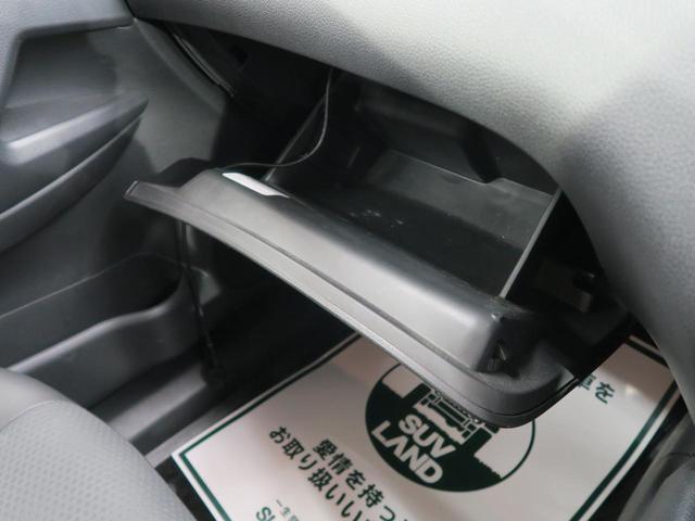 20X エマージェンシーブレーキパッケージ フリップダウンモニター 純正9インチSDナビ LEDヘッド エマージェンシーブレーキ 純正17インチAW 革巻きステアリング クリアランスソナー シートヒーター オートライト オートエアコン 禁煙車(52枚目)