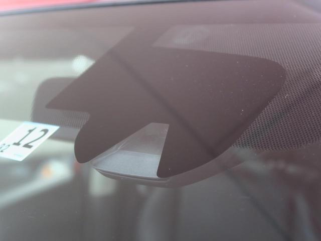20X エマージェンシーブレーキパッケージ フリップダウンモニター 純正9インチSDナビ LEDヘッド エマージェンシーブレーキ 純正17インチAW 革巻きステアリング クリアランスソナー シートヒーター オートライト オートエアコン 禁煙車(54枚目)