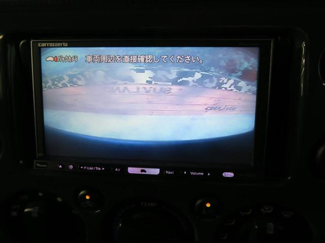 カラーパッケージ 社外7インチフルセグナビ バックカメラ ドライブレコーダー 革巻きステアリング クルーズコントロール 純正17インチAW オートエアコン キーレスエントリー オートライト 禁煙車(6枚目)