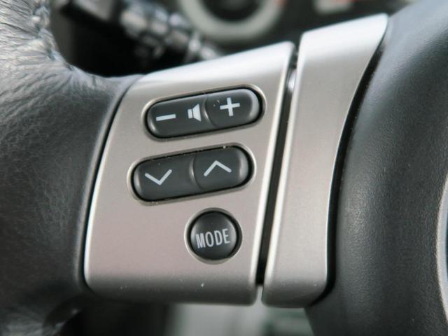 カラーパッケージ 社外7インチフルセグナビ バックカメラ ドライブレコーダー 革巻きステアリング クルーズコントロール 純正17インチAW オートエアコン キーレスエントリー オートライト 禁煙車(8枚目)