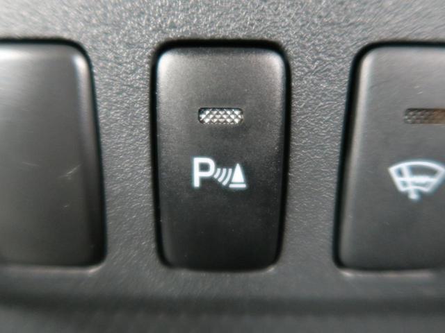 カラーパッケージ 社外7インチフルセグナビ バックカメラ ドライブレコーダー 革巻きステアリング クルーズコントロール 純正17インチAW オートエアコン キーレスエントリー オートライト 禁煙車(10枚目)