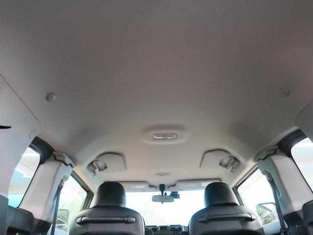 カラーパッケージ 社外7インチフルセグナビ バックカメラ ドライブレコーダー 革巻きステアリング クルーズコントロール 純正17インチAW オートエアコン キーレスエントリー オートライト 禁煙車(24枚目)