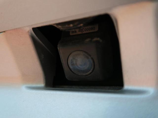 カラーパッケージ 社外7インチフルセグナビ バックカメラ ドライブレコーダー 革巻きステアリング クルーズコントロール 純正17インチAW オートエアコン キーレスエントリー オートライト 禁煙車(32枚目)