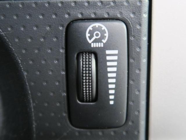 カラーパッケージ 社外7インチフルセグナビ バックカメラ ドライブレコーダー 革巻きステアリング クルーズコントロール 純正17インチAW オートエアコン キーレスエントリー オートライト 禁煙車(38枚目)