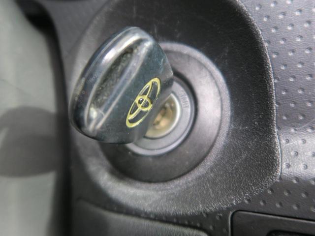 カラーパッケージ 社外7インチフルセグナビ バックカメラ ドライブレコーダー 革巻きステアリング クルーズコントロール 純正17インチAW オートエアコン キーレスエントリー オートライト 禁煙車(40枚目)