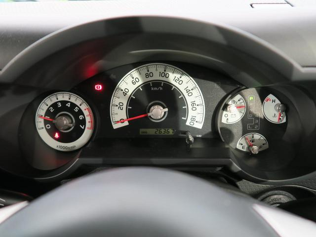 カラーパッケージ 社外7インチフルセグナビ バックカメラ ドライブレコーダー 革巻きステアリング クルーズコントロール 純正17インチAW オートエアコン キーレスエントリー オートライト 禁煙車(41枚目)