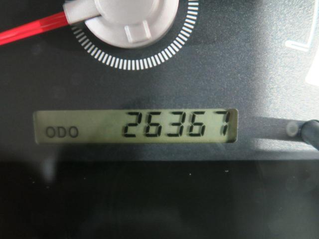 カラーパッケージ 社外7インチフルセグナビ バックカメラ ドライブレコーダー 革巻きステアリング クルーズコントロール 純正17インチAW オートエアコン キーレスエントリー オートライト 禁煙車(42枚目)