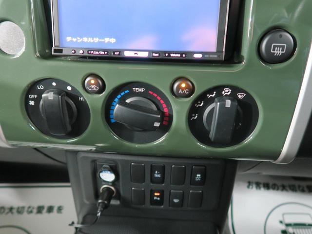 カラーパッケージ 社外7インチフルセグナビ バックカメラ ドライブレコーダー 革巻きステアリング クルーズコントロール 純正17インチAW オートエアコン キーレスエントリー オートライト 禁煙車(45枚目)