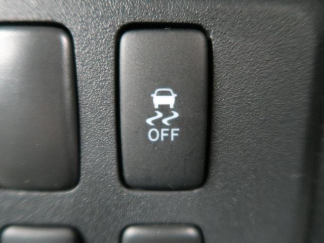 カラーパッケージ 社外7インチフルセグナビ バックカメラ ドライブレコーダー 革巻きステアリング クルーズコントロール 純正17インチAW オートエアコン キーレスエントリー オートライト 禁煙車(46枚目)