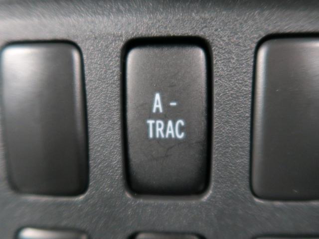 カラーパッケージ 社外7インチフルセグナビ バックカメラ ドライブレコーダー 革巻きステアリング クルーズコントロール 純正17インチAW オートエアコン キーレスエントリー オートライト 禁煙車(47枚目)