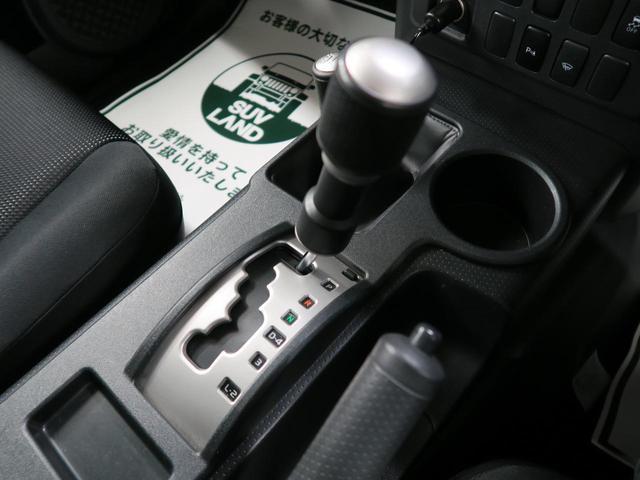 カラーパッケージ 社外7インチフルセグナビ バックカメラ ドライブレコーダー 革巻きステアリング クルーズコントロール 純正17インチAW オートエアコン キーレスエントリー オートライト 禁煙車(48枚目)
