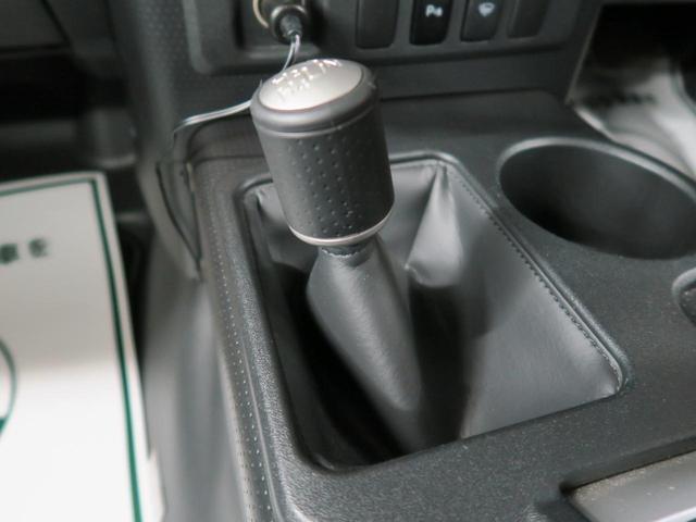 カラーパッケージ 社外7インチフルセグナビ バックカメラ ドライブレコーダー 革巻きステアリング クルーズコントロール 純正17インチAW オートエアコン キーレスエントリー オートライト 禁煙車(49枚目)