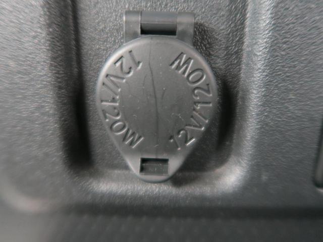 カラーパッケージ 社外7インチフルセグナビ バックカメラ ドライブレコーダー 革巻きステアリング クルーズコントロール 純正17インチAW オートエアコン キーレスエントリー オートライト 禁煙車(50枚目)