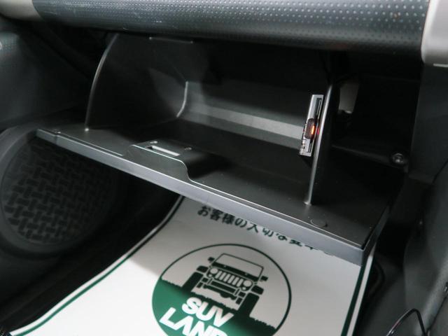カラーパッケージ 社外7インチフルセグナビ バックカメラ ドライブレコーダー 革巻きステアリング クルーズコントロール 純正17インチAW オートエアコン キーレスエントリー オートライト 禁煙車(51枚目)
