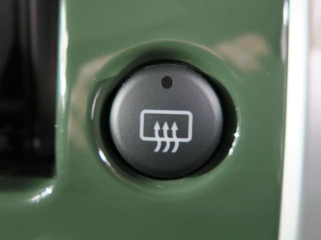カラーパッケージ 社外7インチフルセグナビ バックカメラ ドライブレコーダー 革巻きステアリング クルーズコントロール 純正17インチAW オートエアコン キーレスエントリー オートライト 禁煙車(53枚目)