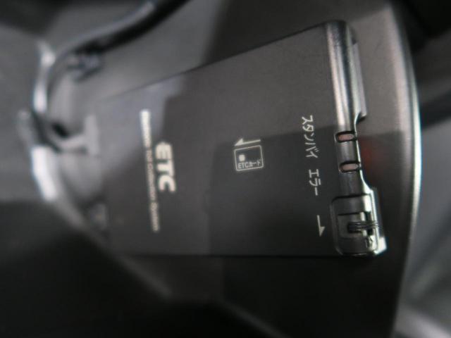 カラーパッケージ 社外7インチフルセグナビ バックカメラ ドライブレコーダー 革巻きステアリング クルーズコントロール 純正17インチAW オートエアコン キーレスエントリー オートライト 禁煙車(54枚目)