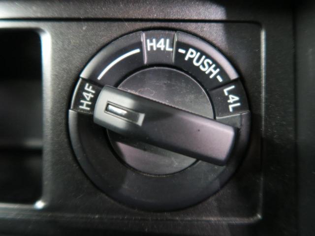 TX Lパッケージ 4WD ブラック内装 ルーフレール 純正SDナビ LEDヘッド  パワーシート シートヒーター 純正17インチAW ウッドコンビステアリング クリアランスソナー バックカメラ スマートキー(5枚目)