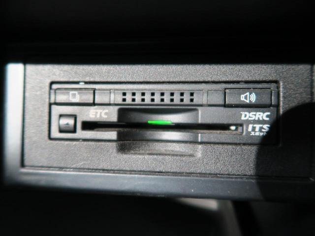 TX Lパッケージ 4WD ブラック内装 ルーフレール 純正SDナビ LEDヘッド  パワーシート シートヒーター 純正17インチAW ウッドコンビステアリング クリアランスソナー バックカメラ スマートキー(6枚目)