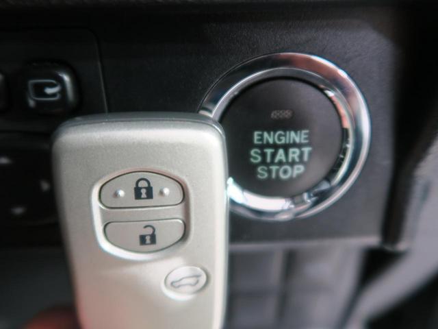 TX Lパッケージ 4WD ブラック内装 ルーフレール 純正SDナビ LEDヘッド  パワーシート シートヒーター 純正17インチAW ウッドコンビステアリング クリアランスソナー バックカメラ スマートキー(10枚目)