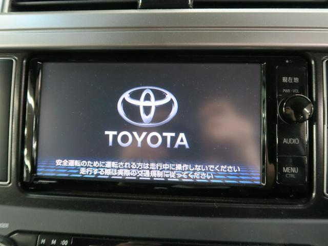TX Lパッケージ 4WD ブラック内装 ルーフレール 純正SDナビ LEDヘッド  パワーシート シートヒーター 純正17インチAW ウッドコンビステアリング クリアランスソナー バックカメラ スマートキー(11枚目)