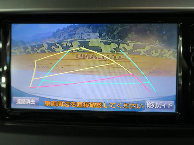 TX Lパッケージ 4WD ブラック内装 ルーフレール 純正SDナビ LEDヘッド  パワーシート シートヒーター 純正17インチAW ウッドコンビステアリング クリアランスソナー バックカメラ スマートキー(12枚目)