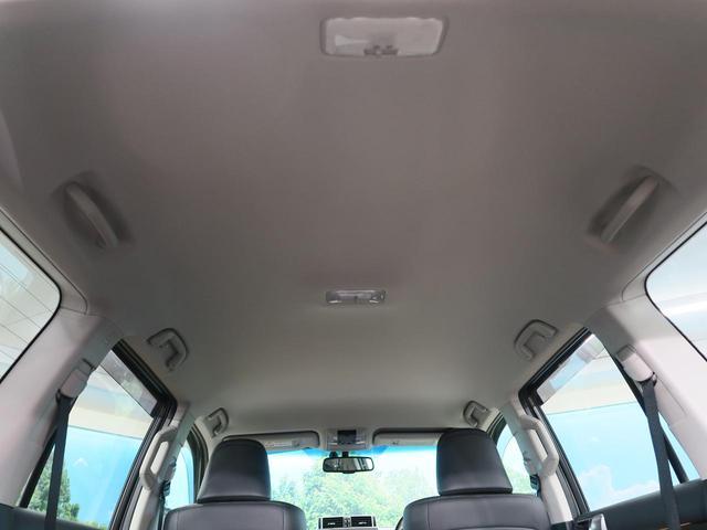 TX Lパッケージ 4WD ブラック内装 ルーフレール 純正SDナビ LEDヘッド  パワーシート シートヒーター 純正17インチAW ウッドコンビステアリング クリアランスソナー バックカメラ スマートキー(34枚目)