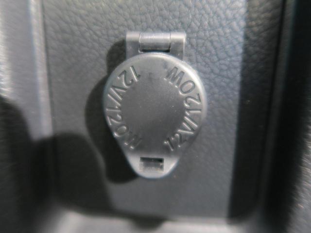TX Lパッケージ 4WD ブラック内装 ルーフレール 純正SDナビ LEDヘッド  パワーシート シートヒーター 純正17インチAW ウッドコンビステアリング クリアランスソナー バックカメラ スマートキー(35枚目)