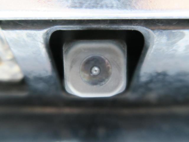 TX Lパッケージ 4WD ブラック内装 ルーフレール 純正SDナビ LEDヘッド  パワーシート シートヒーター 純正17インチAW ウッドコンビステアリング クリアランスソナー バックカメラ スマートキー(36枚目)
