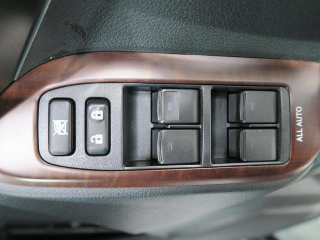 TX Lパッケージ 4WD ブラック内装 ルーフレール 純正SDナビ LEDヘッド  パワーシート シートヒーター 純正17インチAW ウッドコンビステアリング クリアランスソナー バックカメラ スマートキー(38枚目)