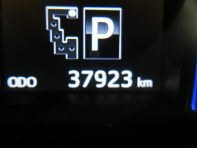 TX Lパッケージ 4WD ブラック内装 ルーフレール 純正SDナビ LEDヘッド  パワーシート シートヒーター 純正17インチAW ウッドコンビステアリング クリアランスソナー バックカメラ スマートキー(42枚目)