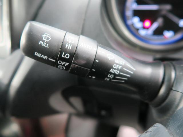 TX Lパッケージ 4WD ブラック内装 ルーフレール 純正SDナビ LEDヘッド  パワーシート シートヒーター 純正17インチAW ウッドコンビステアリング クリアランスソナー バックカメラ スマートキー(43枚目)