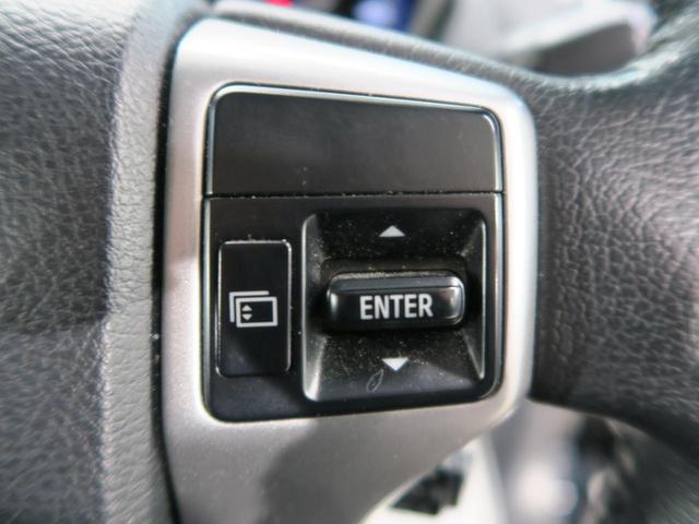 TX Lパッケージ 4WD ブラック内装 ルーフレール 純正SDナビ LEDヘッド  パワーシート シートヒーター 純正17インチAW ウッドコンビステアリング クリアランスソナー バックカメラ スマートキー(44枚目)