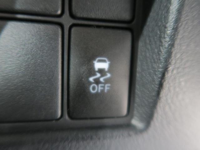 TX Lパッケージ 4WD ブラック内装 ルーフレール 純正SDナビ LEDヘッド  パワーシート シートヒーター 純正17インチAW ウッドコンビステアリング クリアランスソナー バックカメラ スマートキー(45枚目)