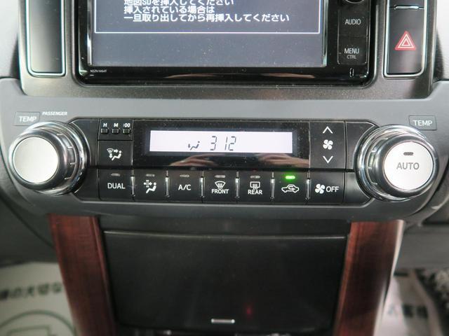 TX Lパッケージ 4WD ブラック内装 ルーフレール 純正SDナビ LEDヘッド  パワーシート シートヒーター 純正17インチAW ウッドコンビステアリング クリアランスソナー バックカメラ スマートキー(46枚目)